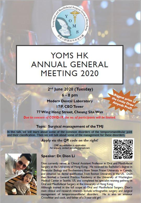 YOMS AGM 2020 poster June